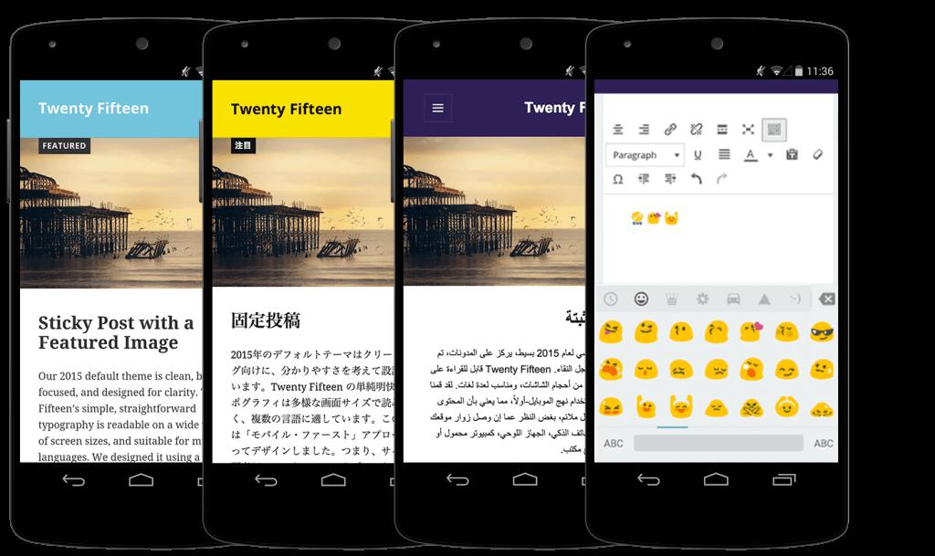 mobile-han-languages